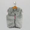 Girls Grey Vest